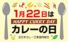 logo_currysday